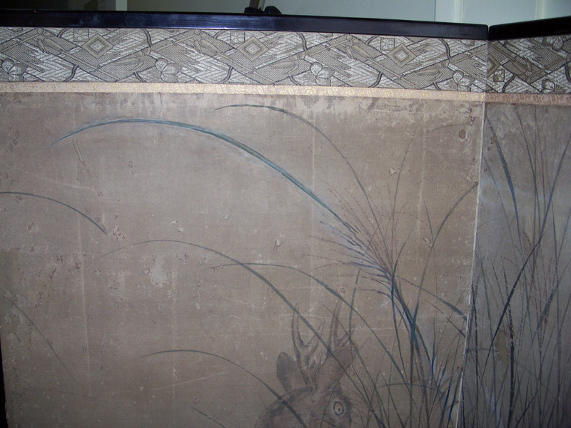 Paper screen after restoration