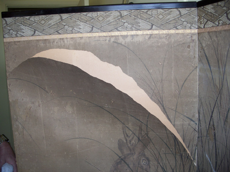 Paper screen before restoration.